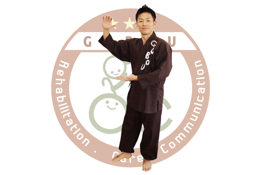 ごぼう先生の認知症講座[認知症の基礎知識・実績]【GOBOU】愛知県・幸田町|健康体操|デイサービス|リハビリテーション|介護|お年寄りが集まるカフェ経営