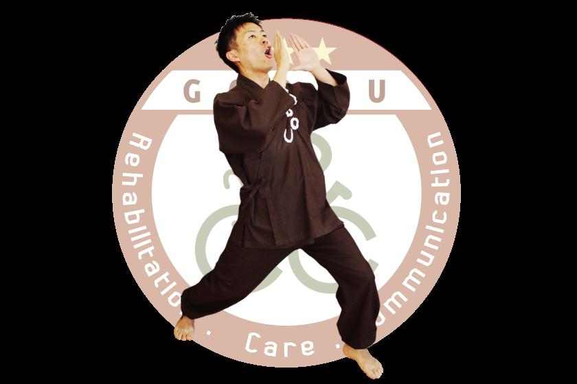 活動報告[NEWS・今後の予定]【GOBOU】愛知県・幸田町|健康体操|デイサービス|リハビリテーション|介護|お年寄りが集まるカフェ経営