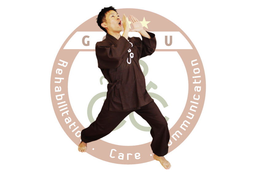 GOBOU 活動報告[NEWS・メディア掲載]
