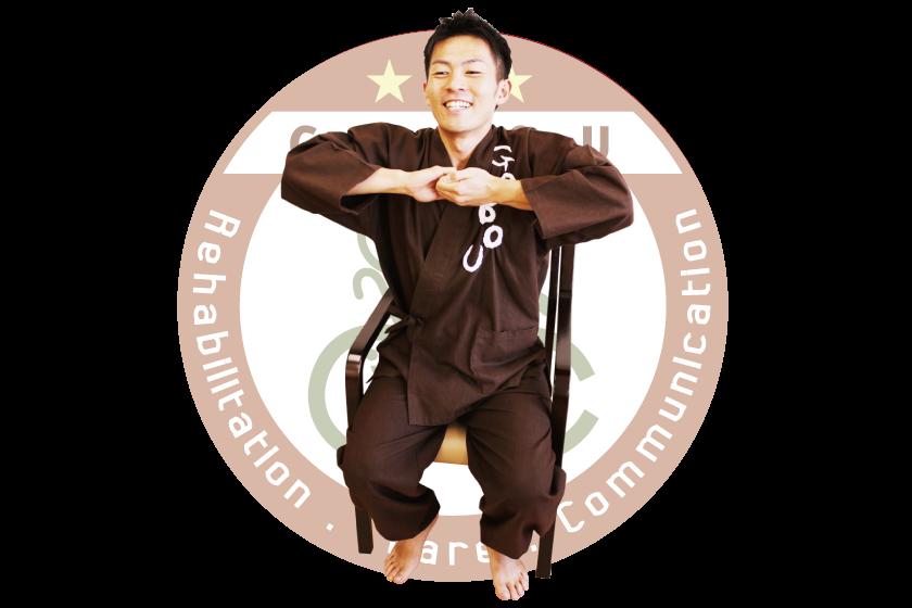 自力体操[転倒防止・筋力低下予防/R70-ごぼう先生の健康体操]DVD【GOBOU】愛知県・幸田町