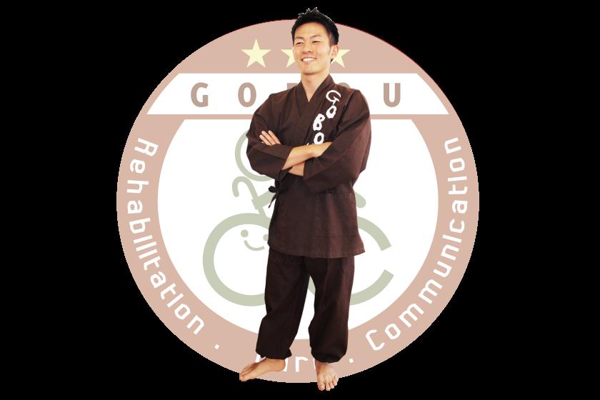 会社概要【GOBOU】愛知県・幸田町|健康体操|デイサービス|リハビリテーション|介護|お年寄りが集まるカフェ経営