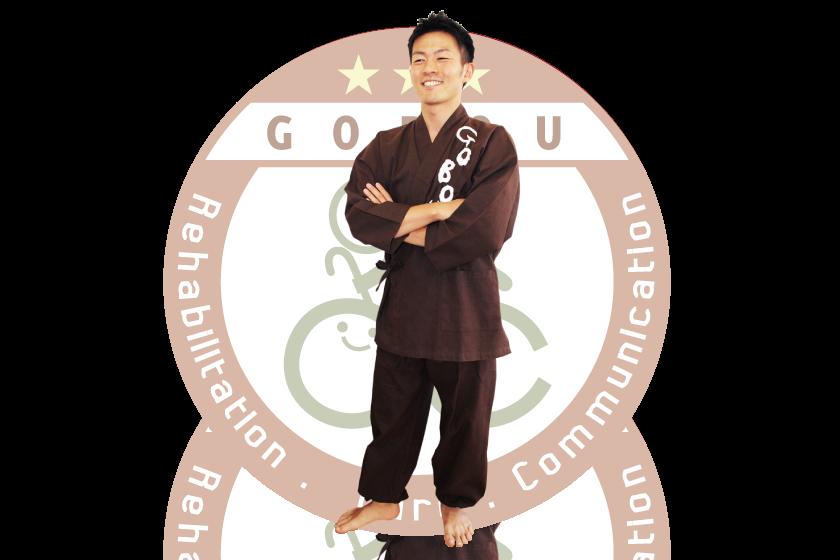 株式会社 GOBOU[会社概要]