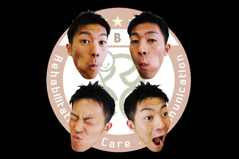 口腔体操[表情を柔らげる・誤嚥防止/R70-ごぼう先生の健康体操]DVD【GOBOU】愛知県・幸田町