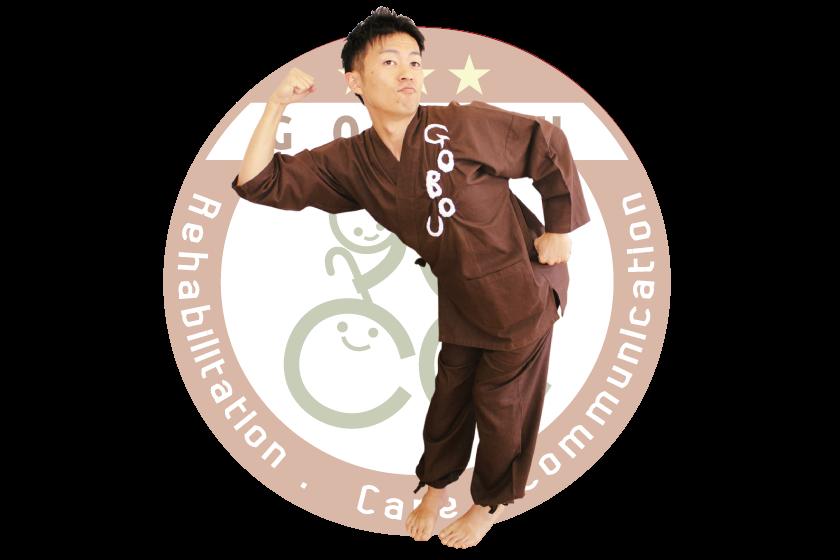 株式会社GOBOU-ごぼう先生の事業・ビジョン【GOBOU】愛知県・幸田町|健康体操|デイサービス|リハビリテーション|介護|お年寄りが集まるカフェ経営