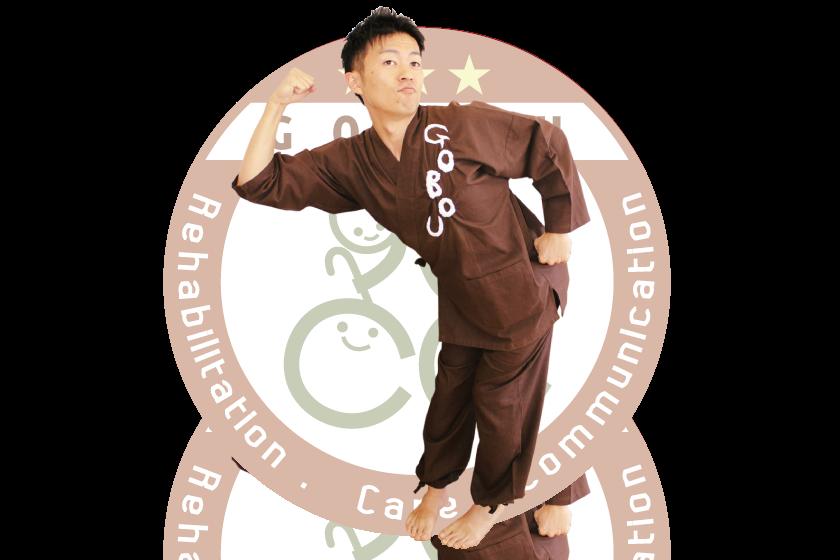 株式会社GOBOU ごぼう先生の事業・ビジョン