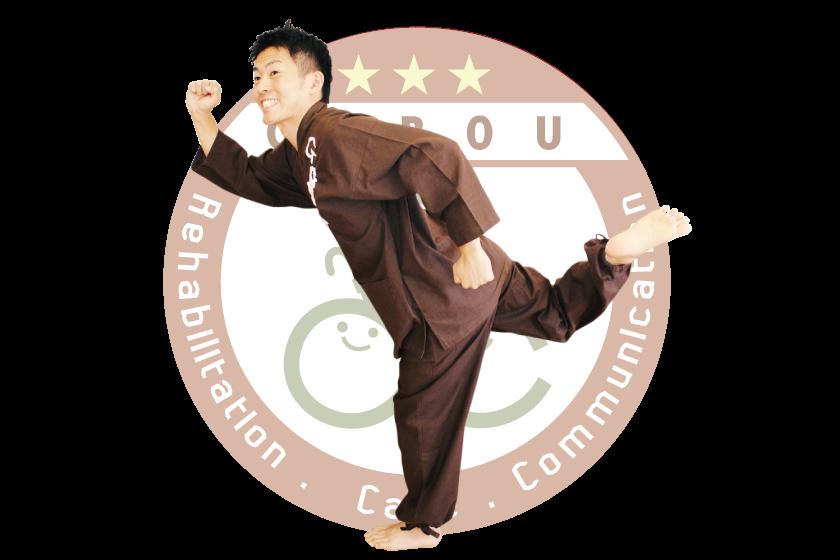 ごぼう先生の健康体操講演[実績]【GOBOU】愛知県・幸田町|健康体操|デイサービス|リハビリテーション|介護|お年寄りが集まるカフェ経営